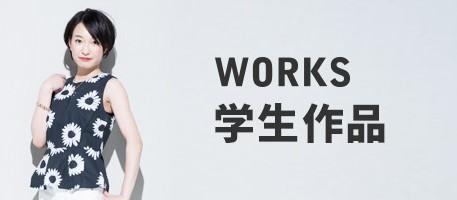 sp-work