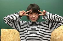 インテリア学科|内定速報!