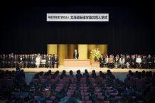 平成29年度 入学式が行われました!