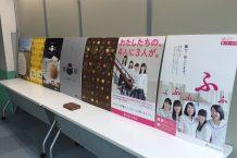 おしゃれなパッケージデザイン!株式会社インプロバイドによる学内企業説明会を開催しました。