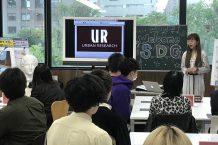卒業生も活躍中!「URBAN RESEARCH」様の学内企業説明会開催!