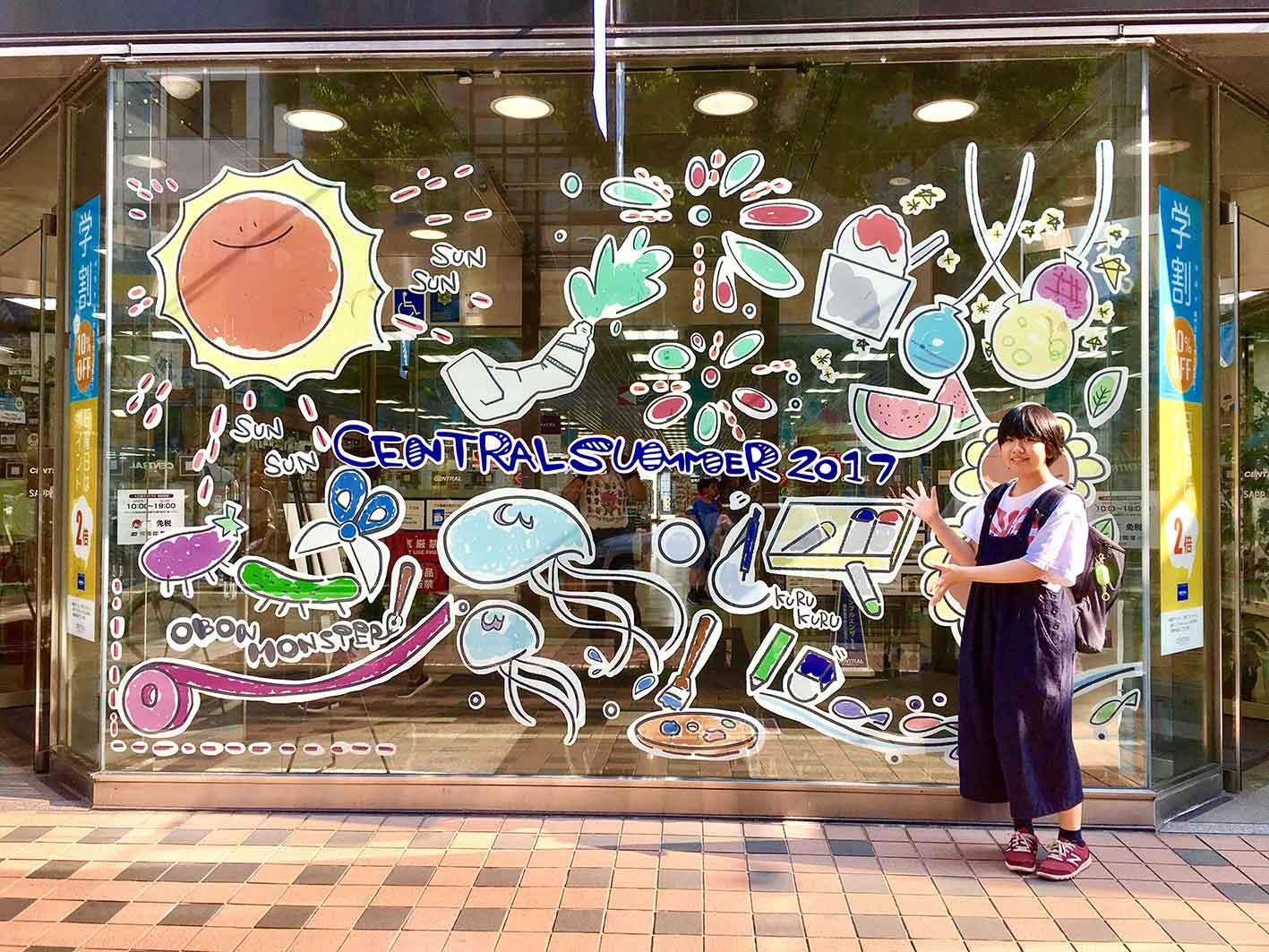 大丸藤井セントラルのショーウィンドウに本校学生のイラストが登場!