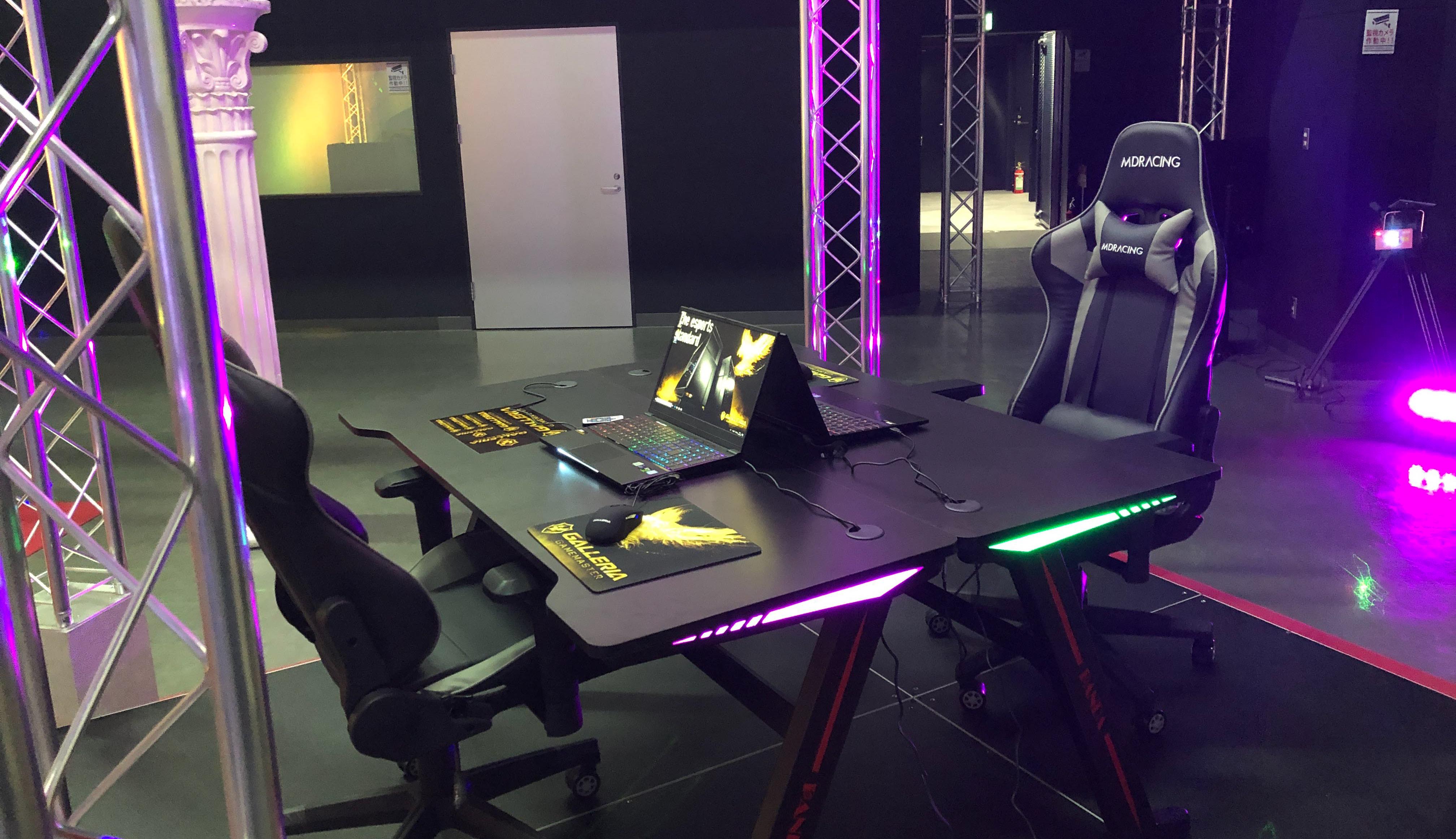 ゲームVR専攻教室