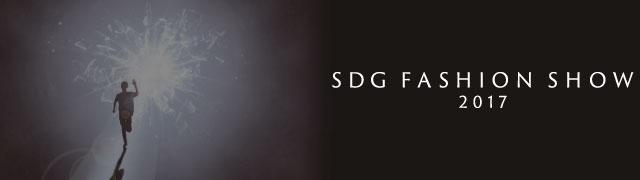 SDG FASHION SHOW