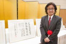【祝】学校長 澁谷俊彦先生が受賞した『北海道文化奨励賞』贈呈式が行われました
