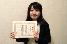【快挙】インテリア学科『リビングスタイリスト資格試験』で1年生が全国で1位に輝き、最優秀賞を受賞!
